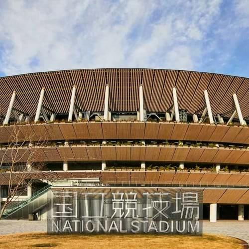 Olympisk Stadion Officiel